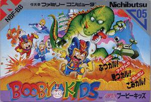 Booby Kids cover.jpg
