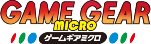 Game Gear Micro logo.png