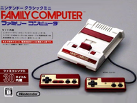 Famicom-mini.png