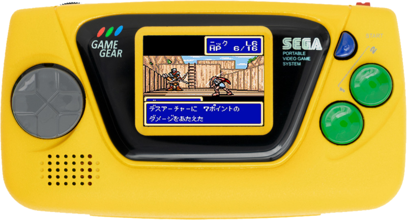 File:Game Gear Micro yellow.png