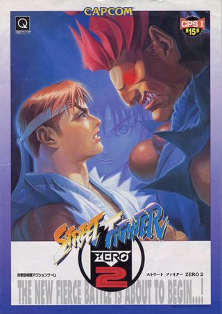 Street Fighter Alpha 2 flyer.jpg