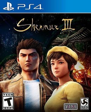 Shenmue III cover.jpg